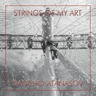Strings Of My Art - a printed catalogue with 18 of my photos